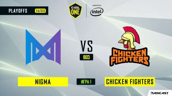 Chicken Fighters с Sonneiko выбили Nigma с ESL One Los Angeles