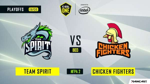 Chicken Fighters с Sonneiko выбили Spirit с ESL One Los Angeles